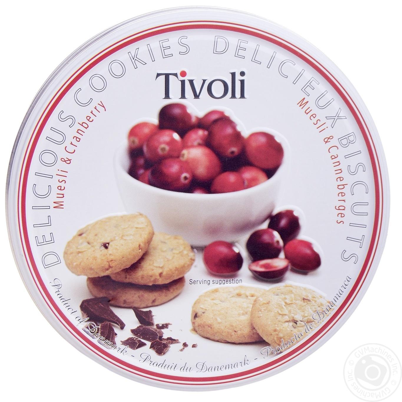 Печиво Tivoli журавлинне 150г