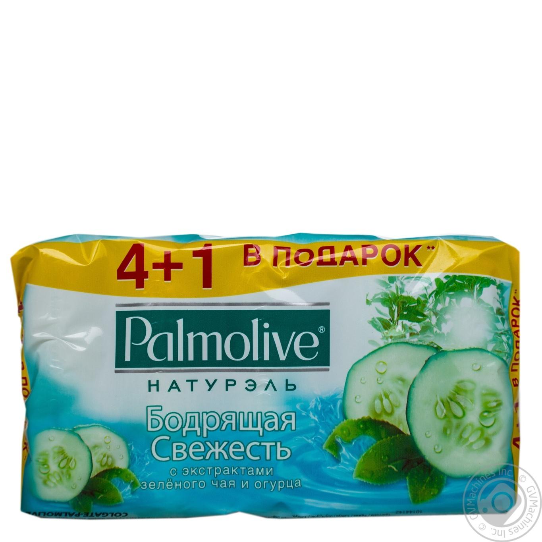 Купить Мыло Palmolive Натурэль Бодрящая свежесть с экстрактом зеленого чая и огурца 5 шт.