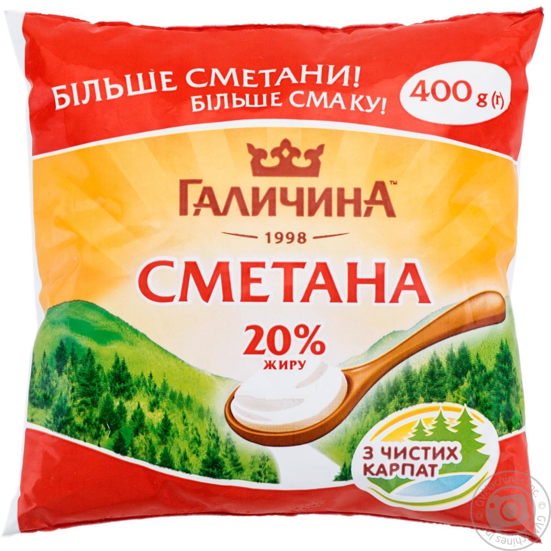 Купить Сметана Галичина 20% 400г
