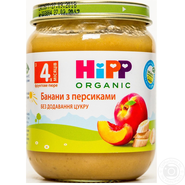 Купить HIPP ПЕРС+БАНАН 125Г