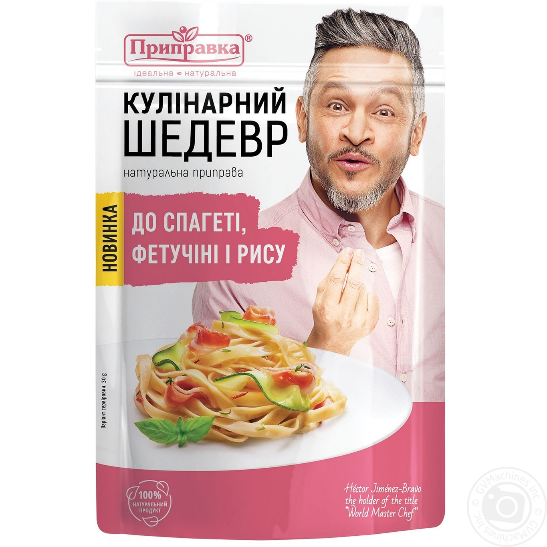 Приправа до спагеті, фетучіні і рису Приправка Кулінарний шедевр 30г