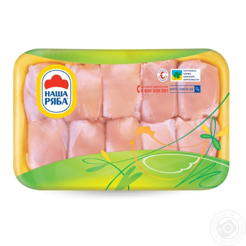Купить Филе бедра Наша Ряба цыпленка-бройлера охлажденное (упаковка СЕС ~ 900-1100г)