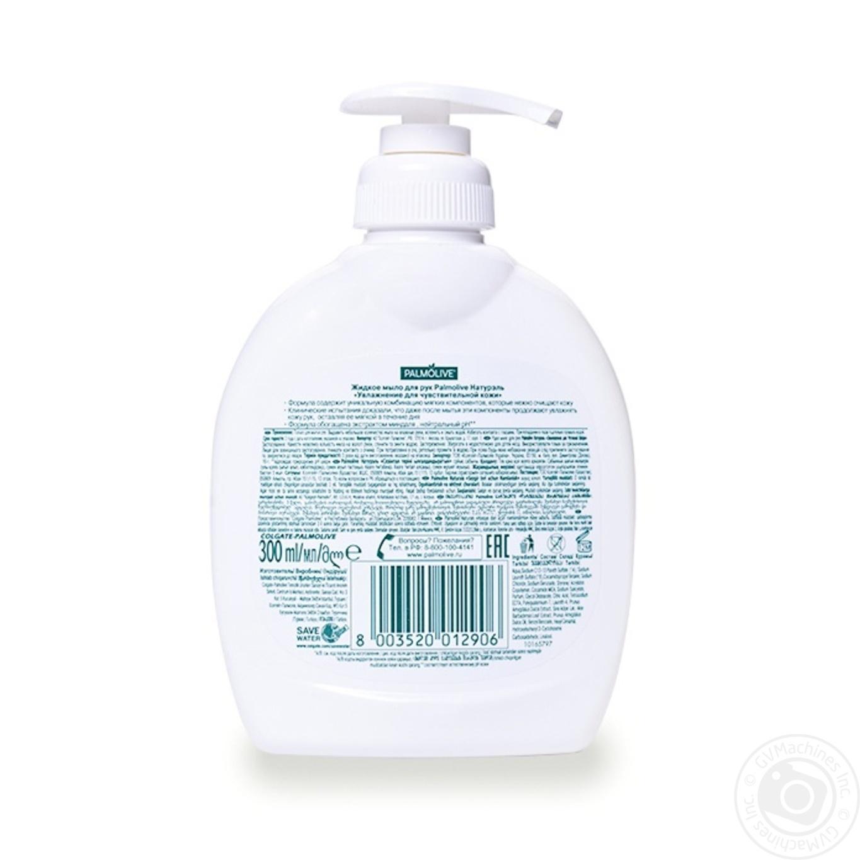 Купить Жидкое мыло Palmolive Натурэль Увлажнение для чувствительной кожи Миндаль и Увлажняющее молочко 300мл