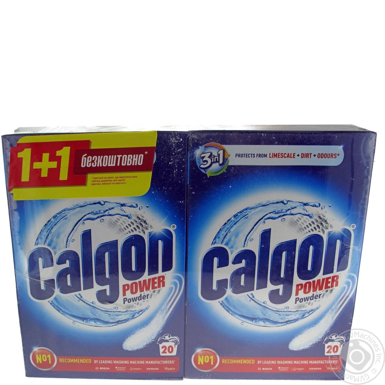 Купить Средство Calgon для смягчения воды 1+1, 2кг