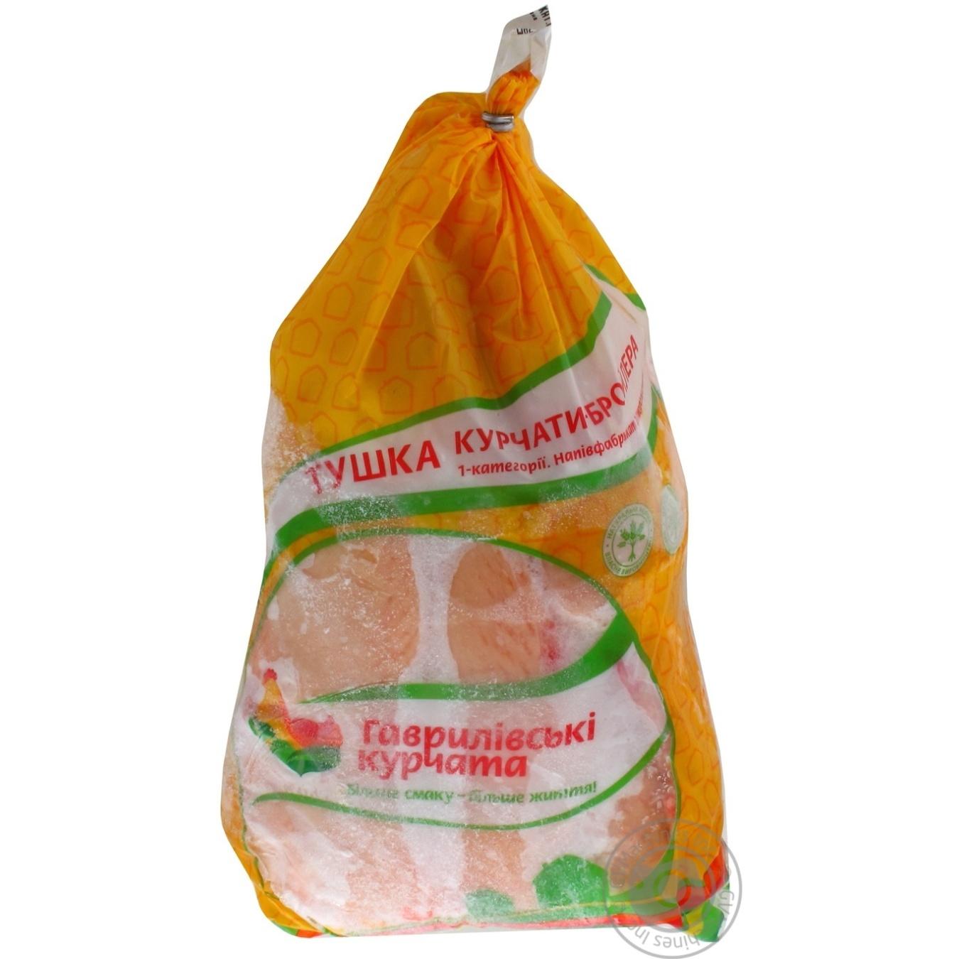 Купить М'ясо та птиця, Тушка курчати-бройлера Гаврилівські курчата заморожена