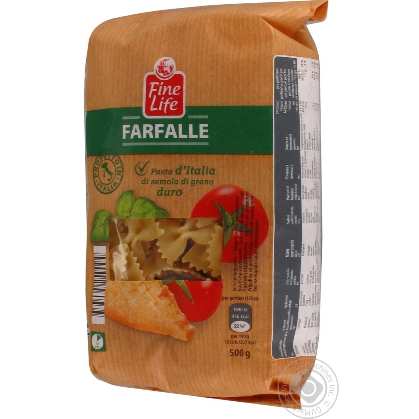 Купить Фарфалле Fine Life из твердых сортов пшеницы 500г