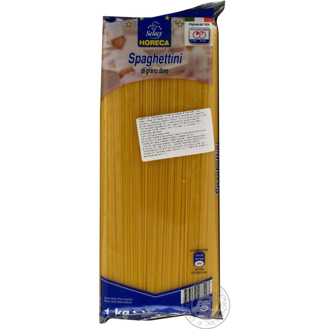 Купить Макароны Horeca Select спагетини 1кг