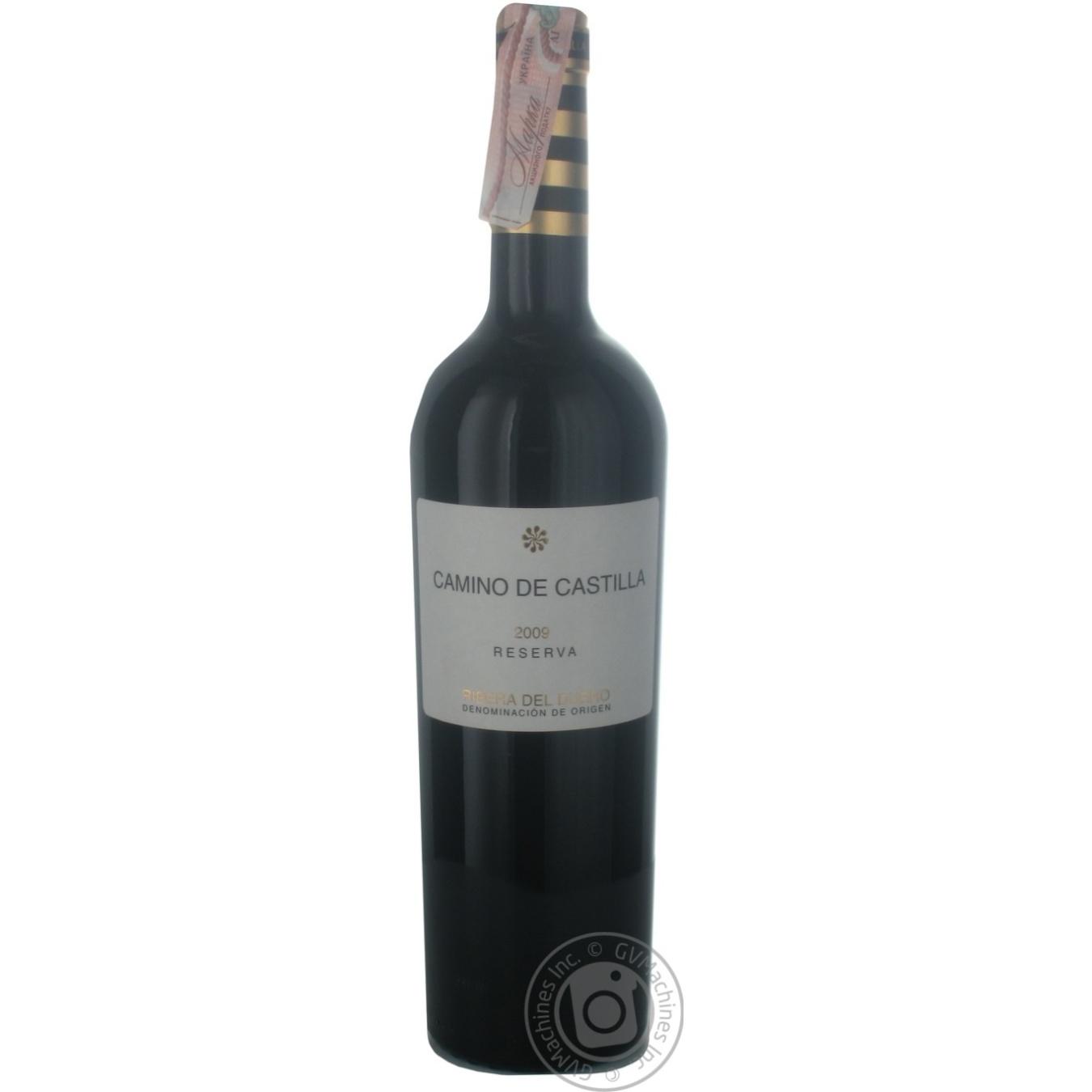 Купить Вино Camino de Castilla Reserva красное сухое 0, 75л