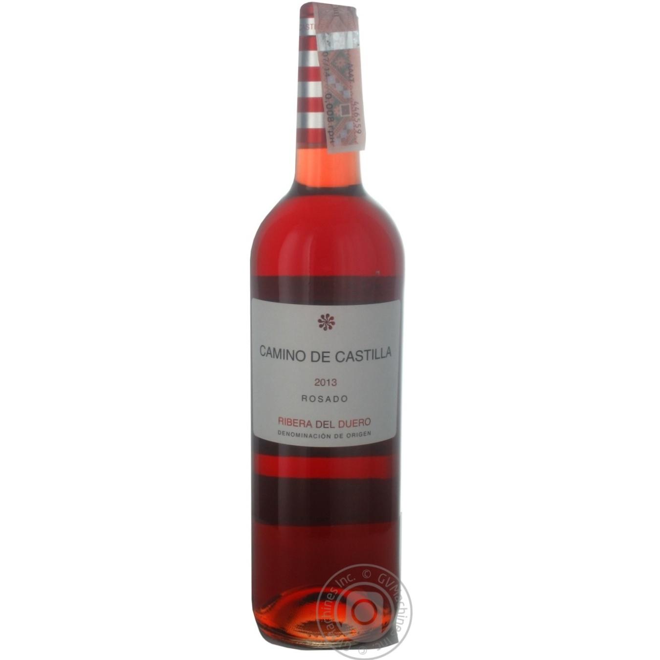 Вино Camino de Castilla Rosado рожеве сухе 0,75л