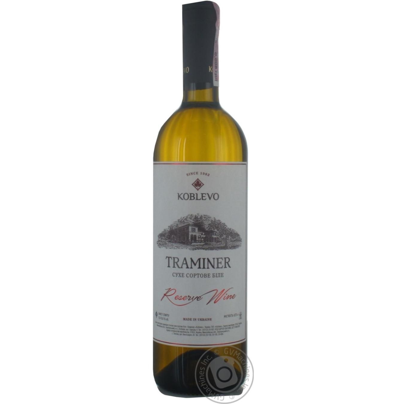 Купить Вино Коблево Трамінер Reserve Wine сухе сортове біле 13% 0, 75л