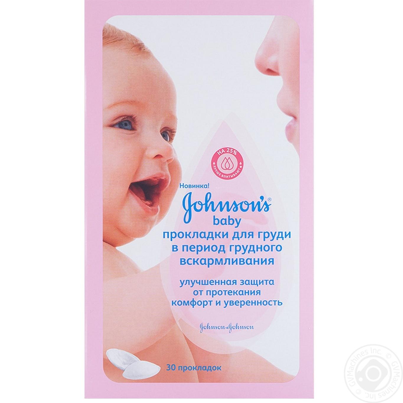 Купить Прокладки для груди Johnson's baby в период грудного вскармливания 30шт
