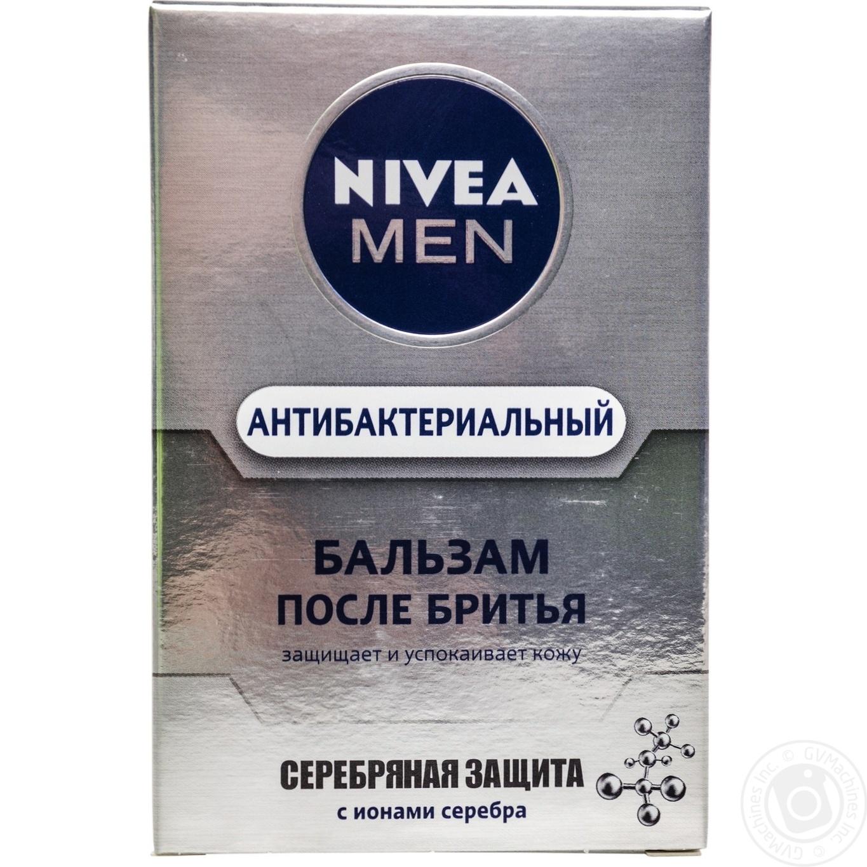 Купить Бальзам Nivea Men Серебряная защита антибактериальный после бритья 100мл