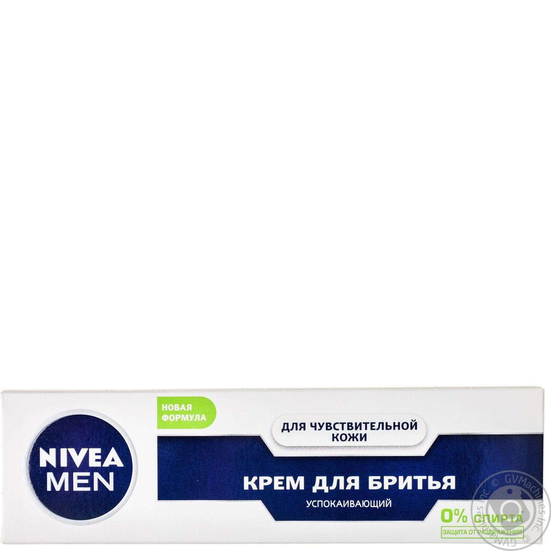 Купить Крем Nivea Men для чувствительной кожи для бритья 100мл