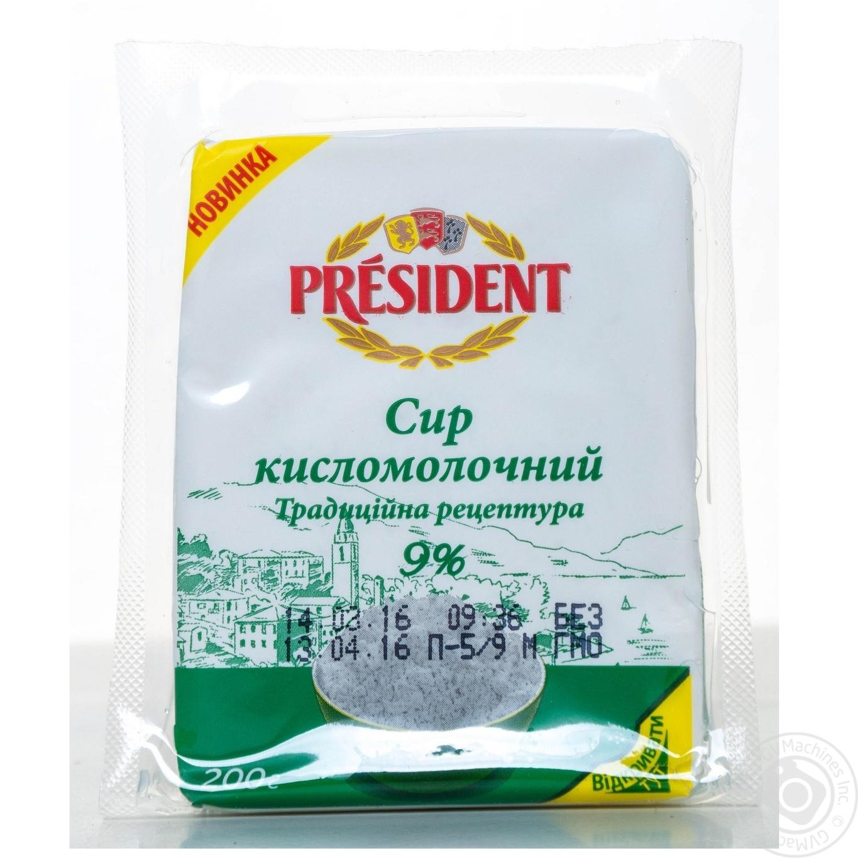 Купить Творог Президент Традиционная рецептура 9% 200г