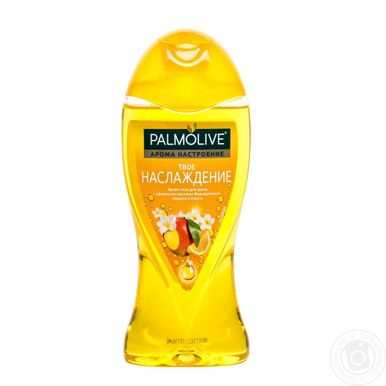 Купить Гель для душа Palmolive Арома настроение Твое наслаждение 250мл