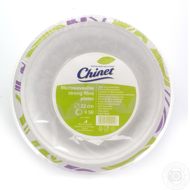Тарелка бумажная Chinet 22см  - купить со скидкой