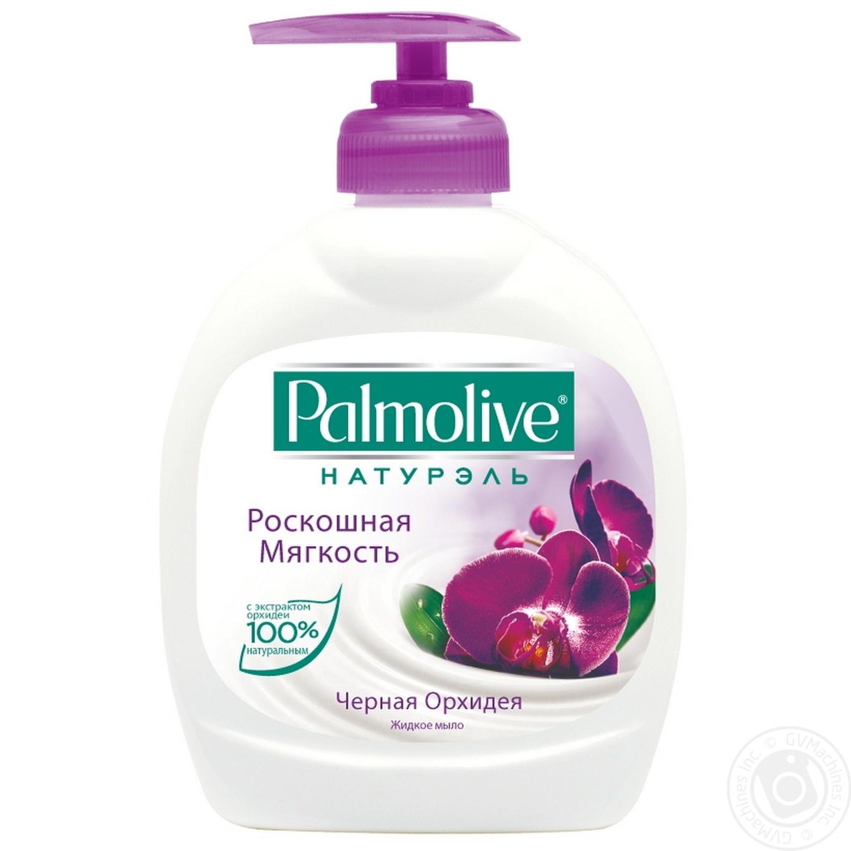 Купить Жидкое мыло Palmolive Натурэль Роскошная мягкость Черная орхидея 300мл