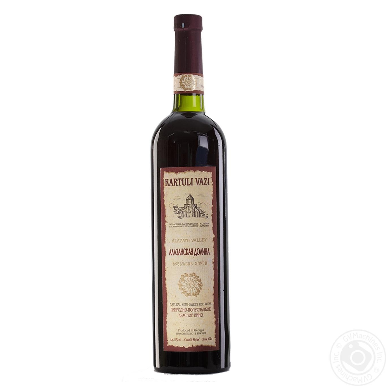 Купить Вино красное Картули Вази Алазанская Долина натуральное виноградное высококачественное природно-полусладкое 11% 750мл