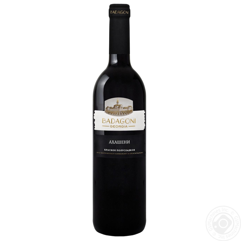 Купить Вино Badagoni Ахашени красное полусладкое 0, 75л