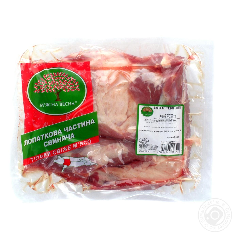 Купить Свіже м'ясо, Лопаткова частина М'ясна весна свиняча від 1200г