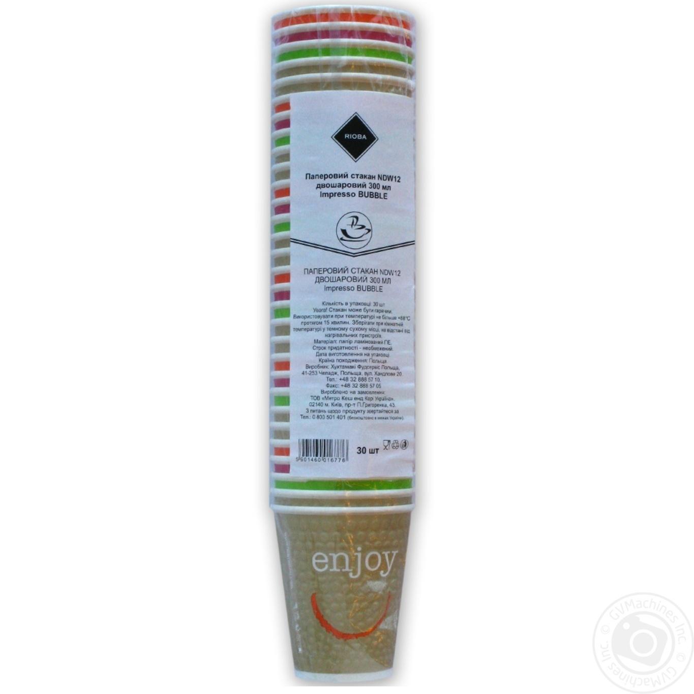 Стакан паперовий Rioba Impresso Bubble двошаровий 300мл 30шт