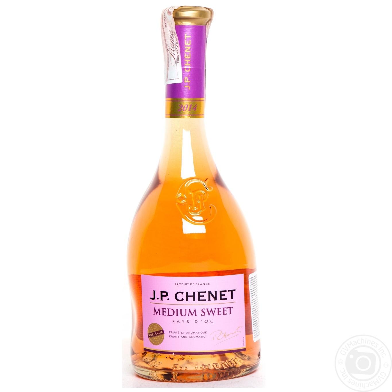 Вино J.P. CHENET рожеве напівсолодке 0.75л