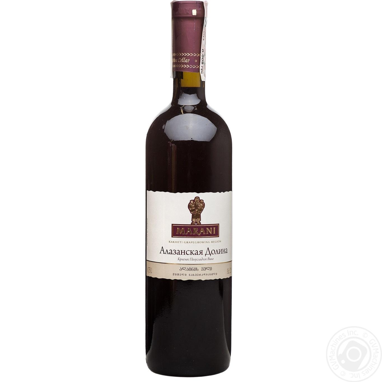 Купить Вино Marani Алазанская Долина красное полусладкое 750мл