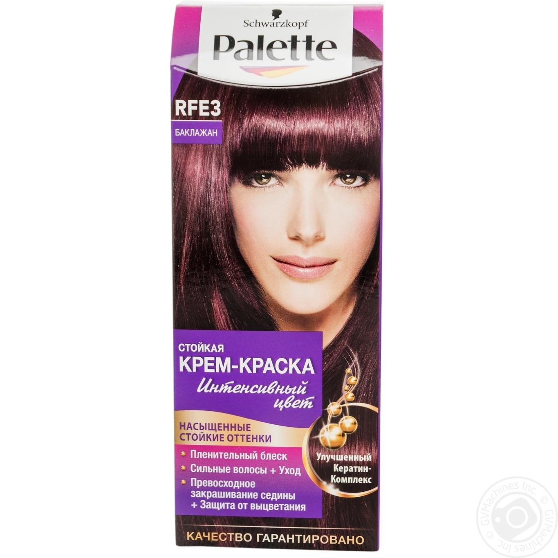 Краска для волос палет баклажан фото волос