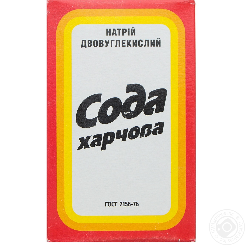 Купить Сода пищевая 500г