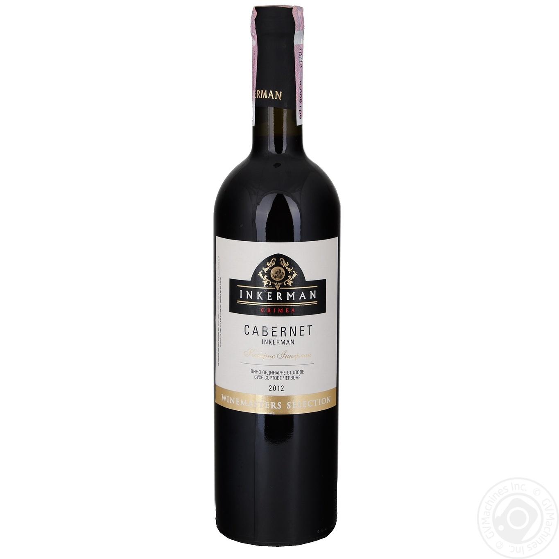 Купить Алкоголь та енергетики, Вино червоне Інкерман Каберне ординарне столове сортове сухе 14% скляна пляшка 750мл Україна