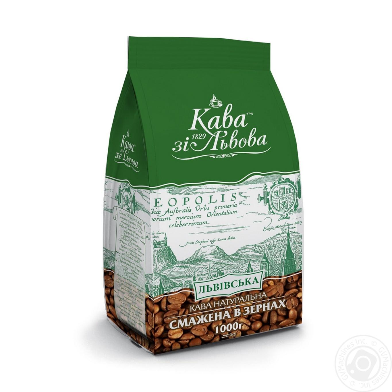 Купить Кофе Кофе со Львова Львовский в зернах 1000г