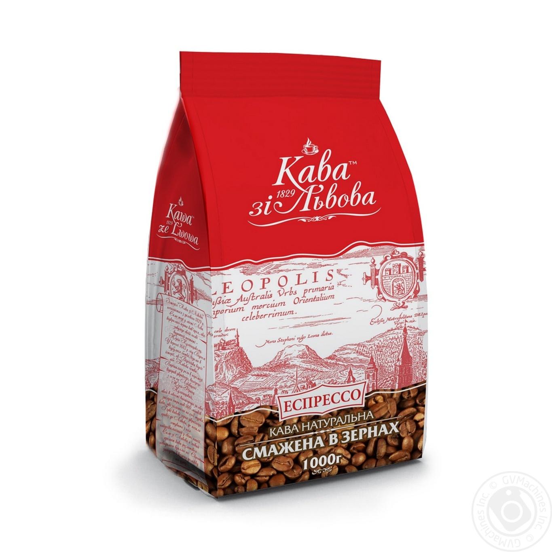 Кофе Кофе со Львова Эспрессо в зернах 1000г  - купить со скидкой