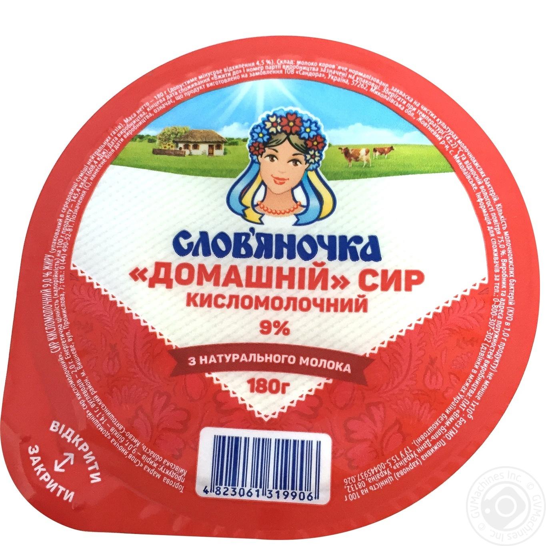 Купить Творог Славяночка Домашний 9% 180г