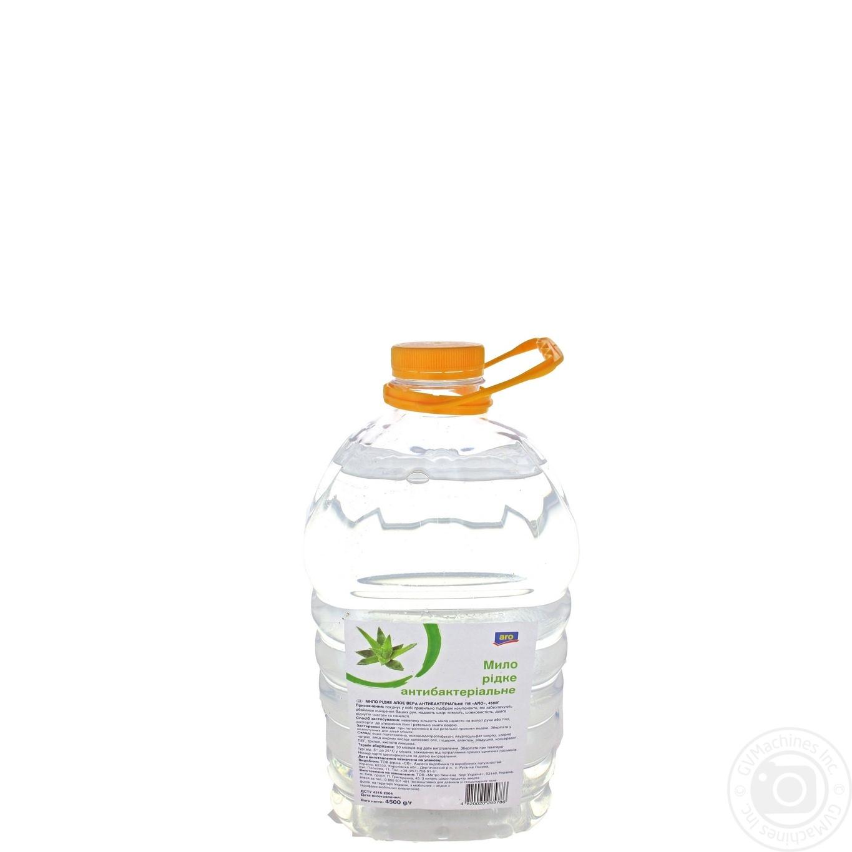 Купить Мыло жидкое Aro Алоэ вера 4.5кг