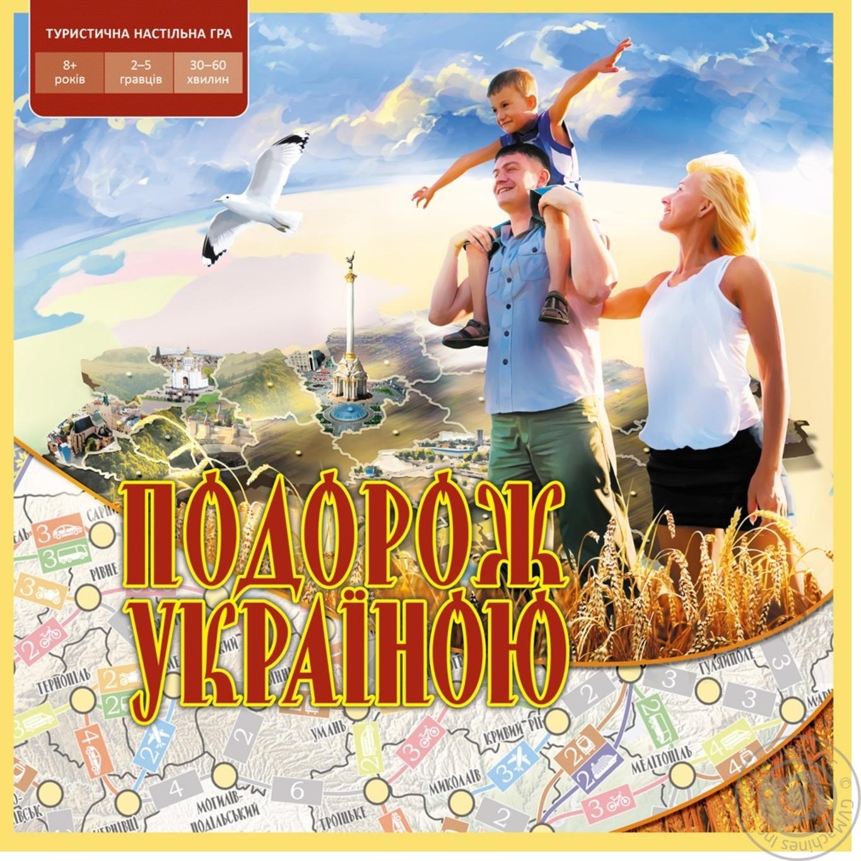 Купить Игра настольная Путешествие по Украине