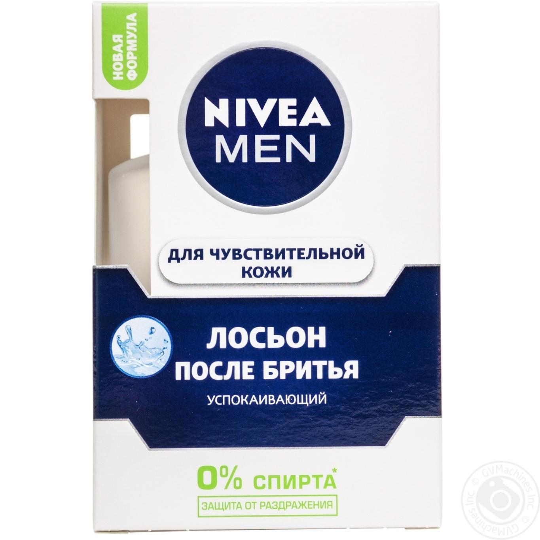 Купить Лосьон Nivea Men успокаивающий после бритья для чувствительной кожи 100мл