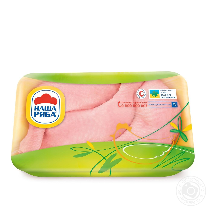 Купить Четверть задняя Наша Ряба цыпленка-бройлера охлажденная (упаковка СЕС ~ 1080-1320г)