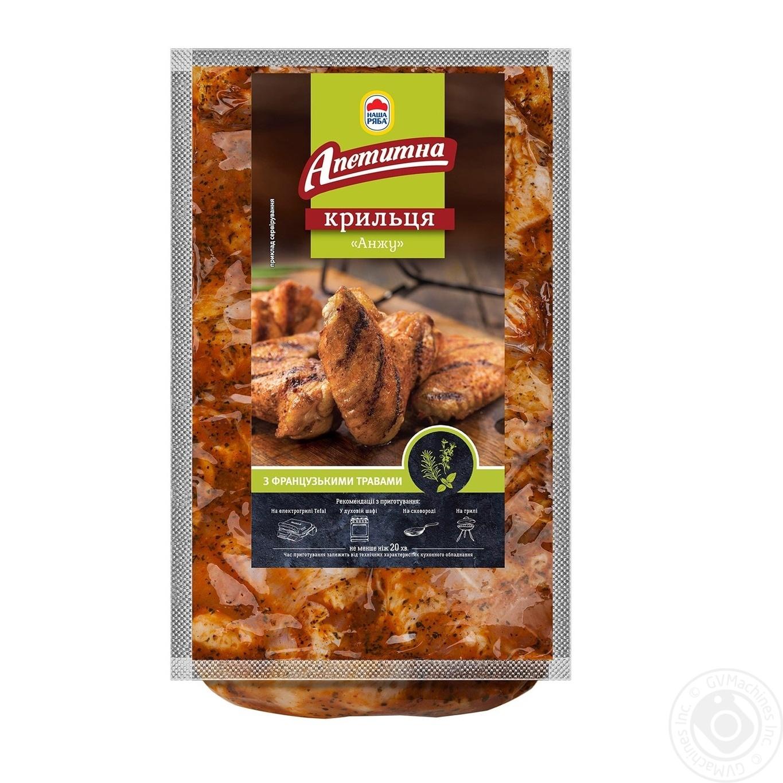 Купить Крыло Анжу Наша Ряба Аппетитная охлажденное (упаковка ~ 900-1100г)