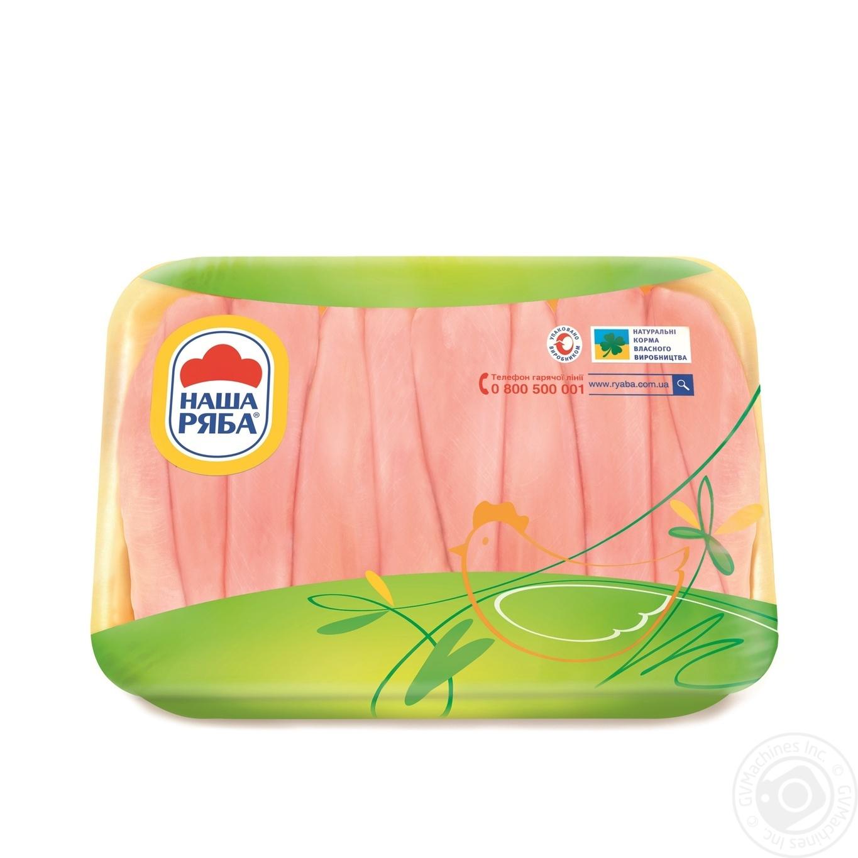 Купить Філе Міньйон Наша Ряба курчат-бройлерів охолоджене (упаковка СЕС ~ 450-550г)
