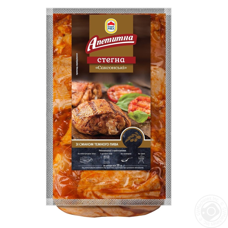 Купить Стегна Саксонські Наша Ряба Апетитна охолоджені (упаковка ~ 900-1100г)