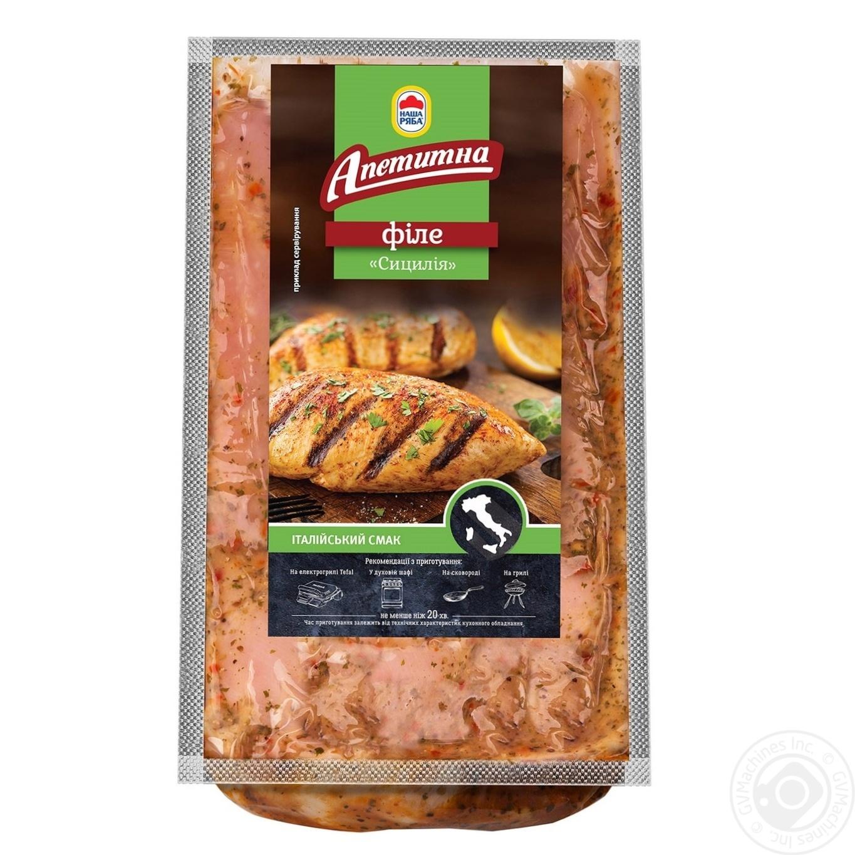 Купить Филе Сицилия Наша Ряба Аппетитная охлажденное (упаковка ~ 900-1100г)