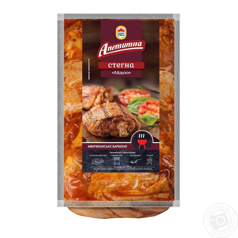 Купить Бедра Айдахо Наша Ряба Аппетитная охлажденные (упаковка ~ 900-1100г)
