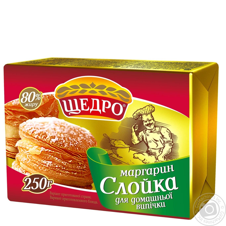 Купить Маргарин Щедро Слойка для домашней выпечки 80% 250г