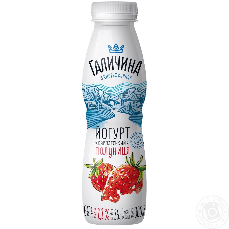 Купить Йогурт Галичина Карпатский Клубника 2, 2% 300г