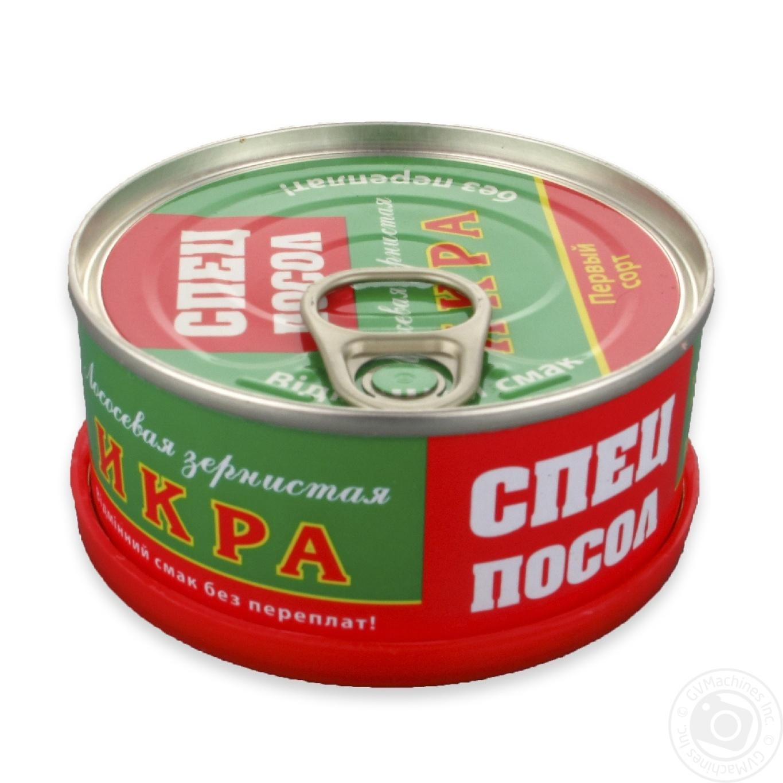 Купить Икра лососевая Спецпосол 100г ж/б