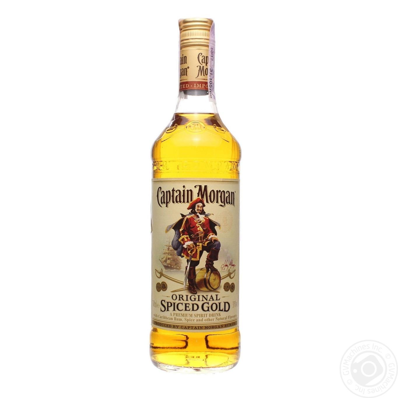 Купить Ром Captain Morgan Spiced Gold + кружка 0, 7л