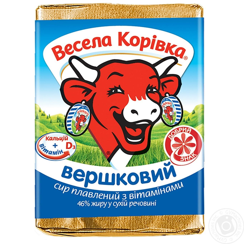 Купить ВЕСЕЛА КОРІВКА СИР ПЛ.90Г, 46% ВЕРШКОВИЙ