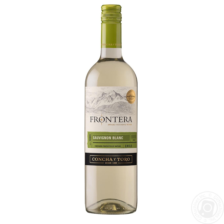 Купить Вино Frontera Совіньон Блан біле сухе 13% 0, 75л