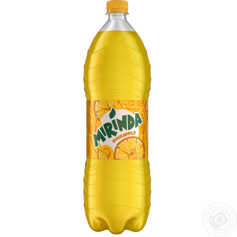 Купить Напиток Mirinda Ананас 2л
