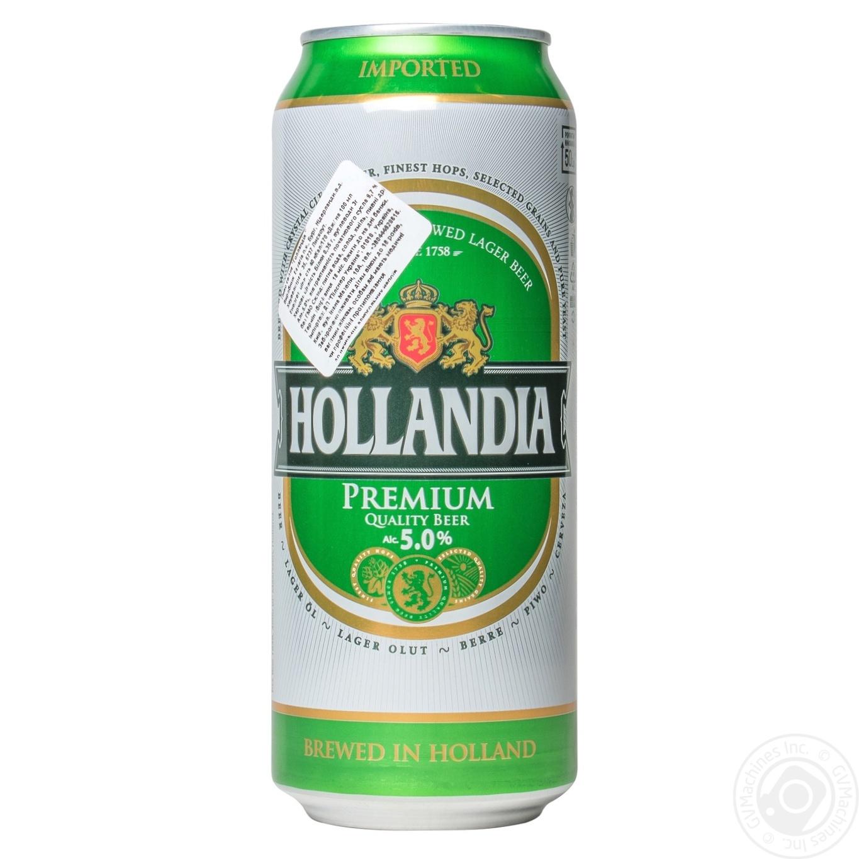 Купить Алкоголь та енергетики, Пиво Голландія світле 5%об. 500мл